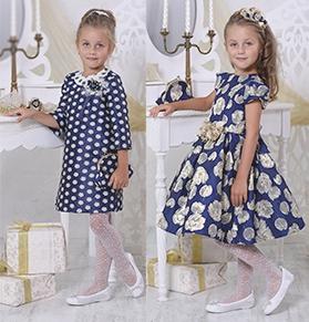 Нарядные праздничные платья и аксессуары к ним в наличии!