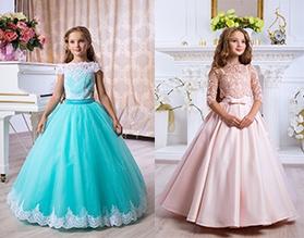 Первые балы для маленьких принцесс!