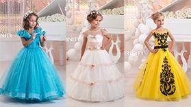 Бальные платья 2016 уже в продаже.